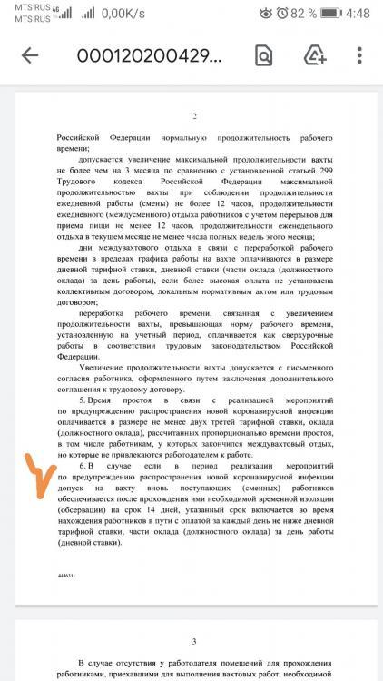 Screenshot_20210107_044919.jpg